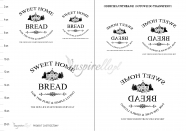 Grafika do transferu: sweet home BREAD